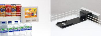 Shelf Edge Solutions